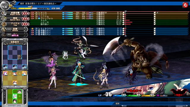 天秤のLa DEA。 DL版 ~戦女神MEMORIA~