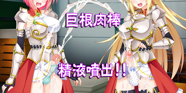 【DLsite.com限定特典付き】 魔法聖女 姫騎士カノン くっ殺せ! 触手まみれの巨乳変身美少女戦士 デラックス版 サンプル画像13