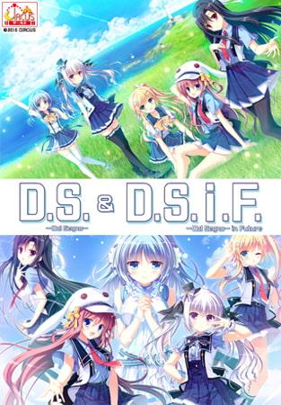 D.S. -Dal Segno-&D.S.i.F. -Dal Segno- in Futureセット