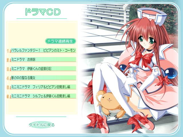 メタモルファンタジーSP+メタモルファイト+ドラマCDセット