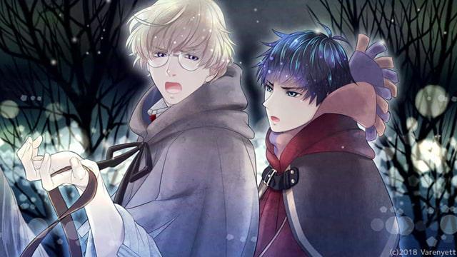 魔法使いと天使と悪魔 ~Two Choices of destiny~のサンプル画像