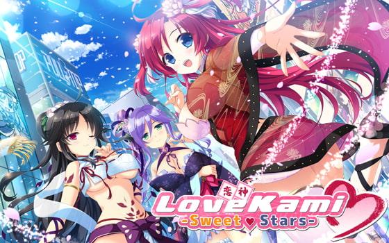 Love Kami -Sweet Stars-