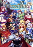 VenusBlood FRONTIER International 全年齢版