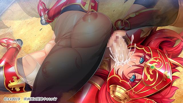 VJ013073 巨乳女戦士・土下座催眠「ちくしょうっ……アタシはお前の思い通りになんか、ならないからな……!」 [20210604]