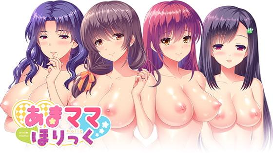 あまママほりっく ダウンロードコンテンツ 【Android版】