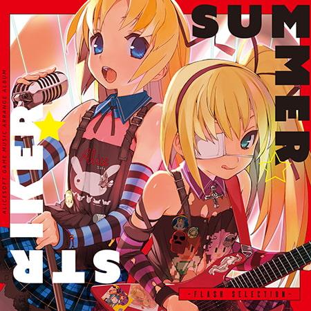 VJ014113 SUMMER STRIKER☆★ -Flash Selection- [20210312]