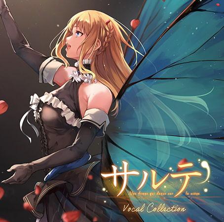 VJ014209 サルテ Vocal Collection [20210226]