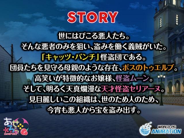 性義の怪盗セリアーヌ ~エロトラップダンジョンの先のお宝を奪え!~ The Motion Animeのサンプル画像8
