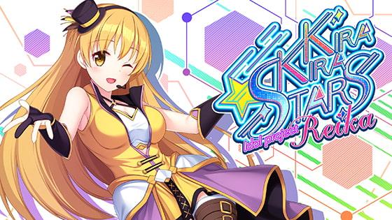 VJ014684 きらきらスターズ ―idol project Reika― [20210827]