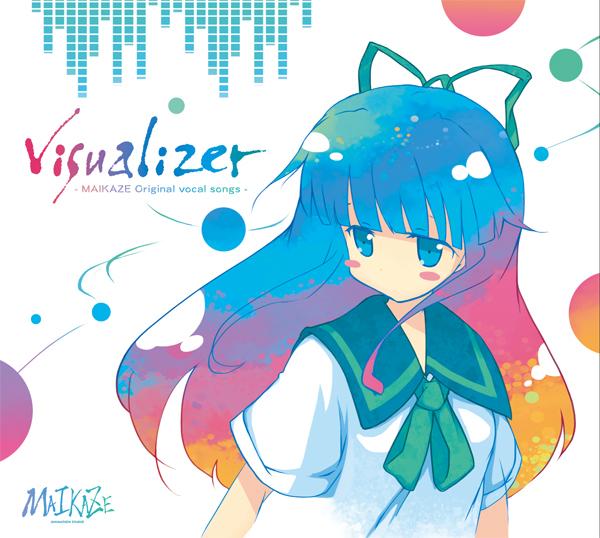 舞風-MAIKAZE
