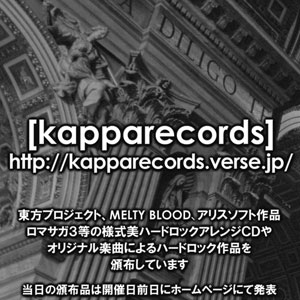 [kapparecords]