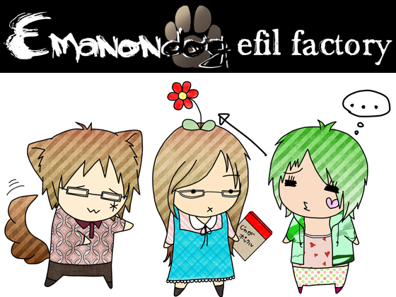 Emanon DOG Efill Factory
