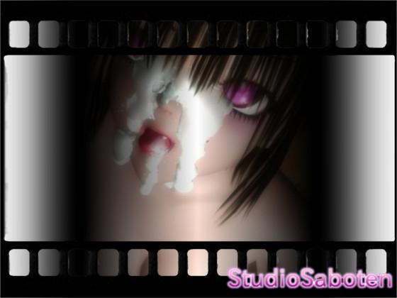 Studio Saboten