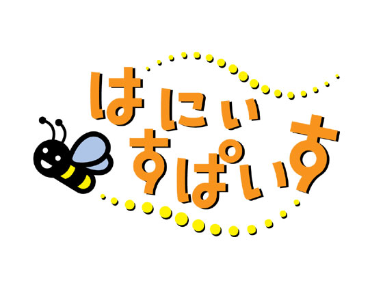 honeyspice