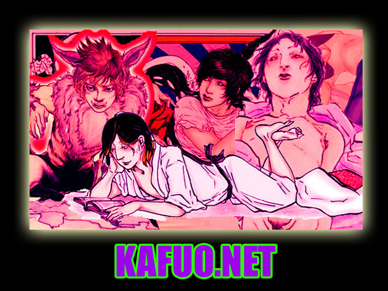 kafuo.net