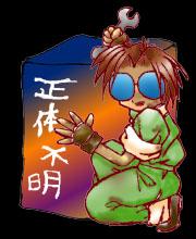 Unchiku Shouji