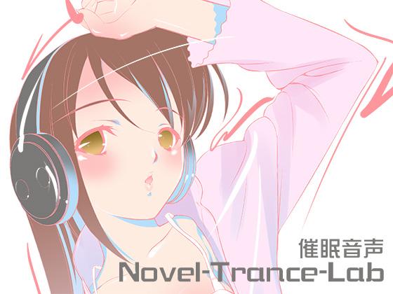 Novel-Trance-Lab