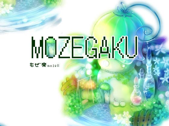 Mozeen