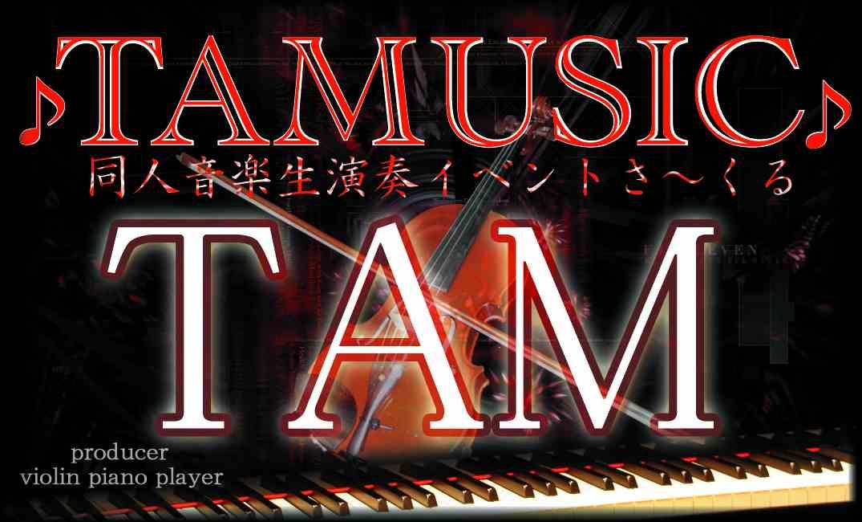 TAMUSIC