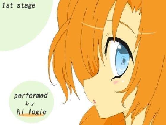 hi logic