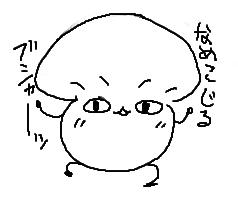 きのこDX