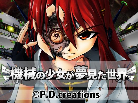 P.D.creations