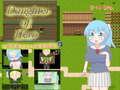 Hero's Daughter ~The Growth of Timid Aina~ [Orthodox, Unorthodox, Sugardox]