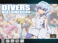 DIVERS NEXT DIMENSION [SILVER METEOR]