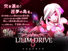 LILIM DRIVE [あるめろソフト]