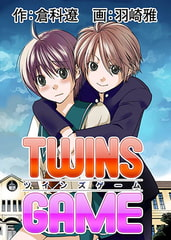 TWINSGAME [モバスペBook]