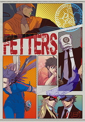 FETTERS1 LOVE IS TYRANT SPARING NONE [フロンティアワークス]