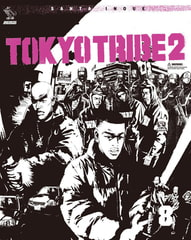 TOKYO TRIBE2 第8巻 [SANTASTIC!ENTERTAINMENT]
