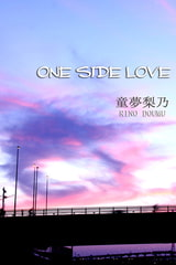 ONE SIDE LOVE [Milkyway]