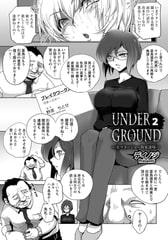 UNDER GROUND 2 〜女マネージャー拘束凌辱〜