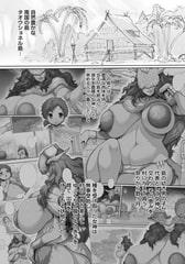 おねショタ 儀式っぱい Part.2