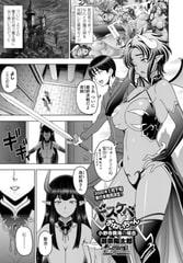 ドスケベおねいちゃん〜小野寺舞海の場合〜