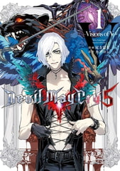 Devil May Cry 5 – Visions of V – 1巻 [LINE Digital Frontier]