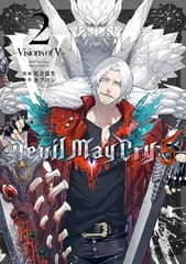 Devil May Cry 5 – Visions of V – 2巻 [LINE Digital Frontier]