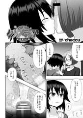 煌装閃姫クリスティア 第五話【単話】