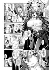 レディース特攻隊長 翔子ちゃん【単話】