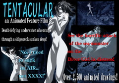 TENTACULAR (English translated version) [AtelierWadatsumi]