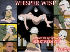 Whisper Wisp (English) [Eccentrix]