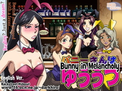 Bunny in Melancholy (English version) [Backstreet  hideout]