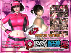 Pizza Takeout Obscenity for Android (w/English subtitles) [Umemaro 3D]