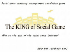 The King of Social Game [southzone]