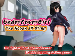 Undercover Girl: The Nopan JK Sting [pinkgold]