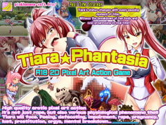 Tiara * Phantasia [pinkbanana-soft]
