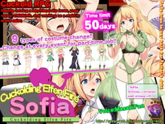 Cuckolding Elfen Fire -- SOFIA -- [English Ver.] [Studio Neko Kick]