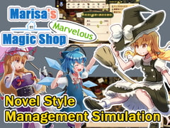 Marisa's Marvelous Magic Shop [English & Chinese Ver.] [Masakami Nature Reserve]