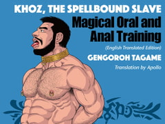Khoz, The Spellbound Slave: Magical Oral and Anal Training [Gengoroh Tagame - Bear's Cave]